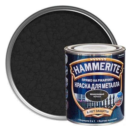 Краска молотковая Hammerite цвет черный 0.75 л