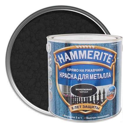 Краска молотковая Hammerite цвет черный 2.2 л