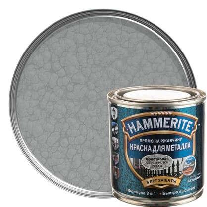 Краска молотковая Hammerite цвет серебристо-серый 0.25 л