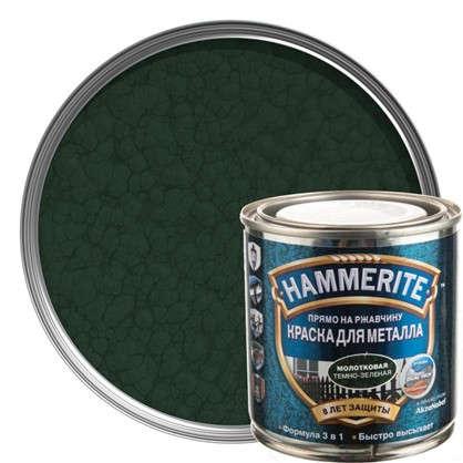 Краска молотковая Hammerite цвет темно-зеленый 0.25 л