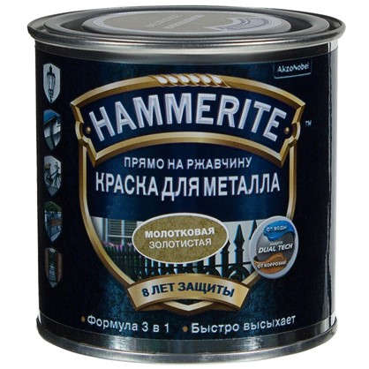 Краска молотковая Hammerite цвет золотой 0.25 л