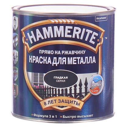 Краска по металлу Hammerite гладкая 2.2 л цвет серый