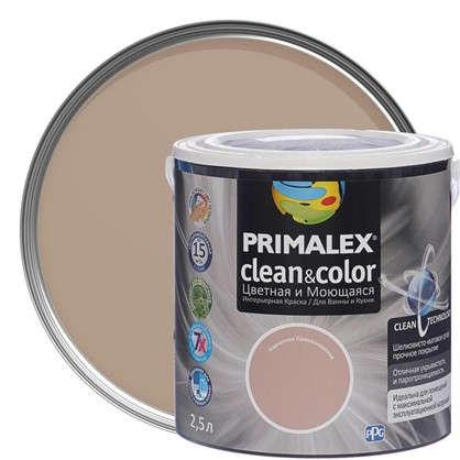 Краска PR-X Clean&Color 25 л Бархатное прикосновение