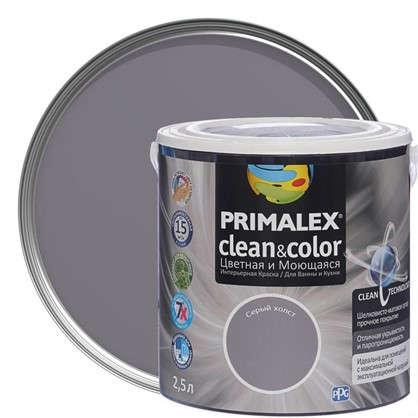 Краска PR-X Clean&Color 25 л Серый холст