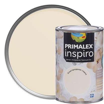 Краска Primalex Inspiro 1 л Благородная глина