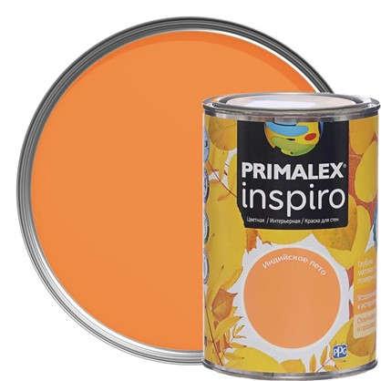 Краска Primalex Inspiro 1 л Индийское лето в