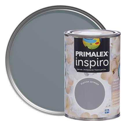Краска Primalex Inspiro 1 л Капли дождя