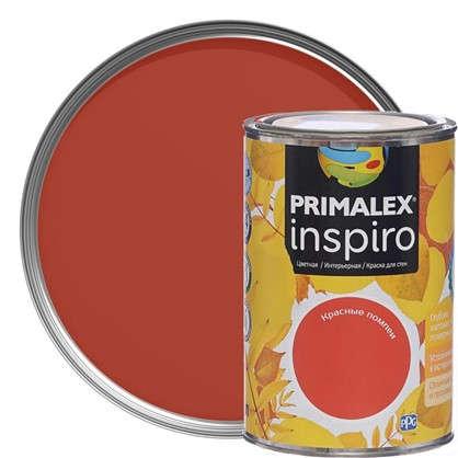 Краска Primalex Inspiro 1 л Красные Помпеи в