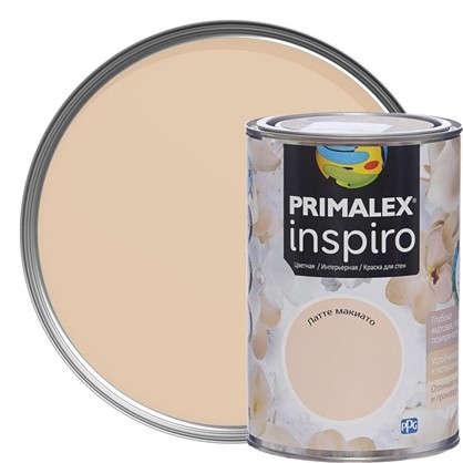 Краска Primalex Inspiro 1 л Латте макиато