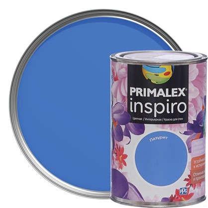 Краска Primalex Inspiro 1 л Лазурит в
