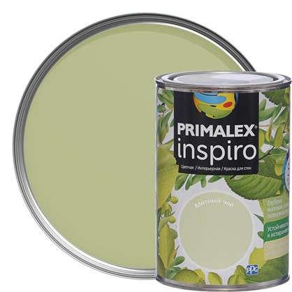 Краска Primalex Inspiro 1 л Мятный чай