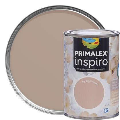 Краска Primalex Inspiro 1 л Теплое какао в
