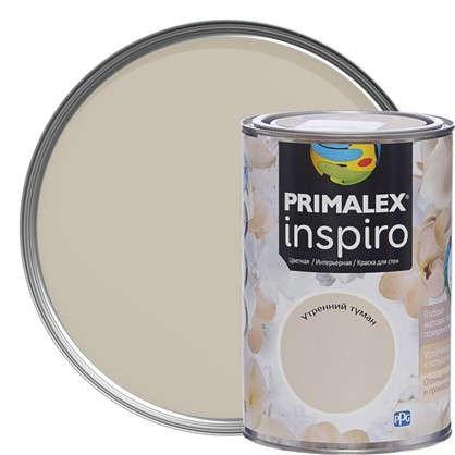 Краска Primalex Inspiro 1 л Утренний туман