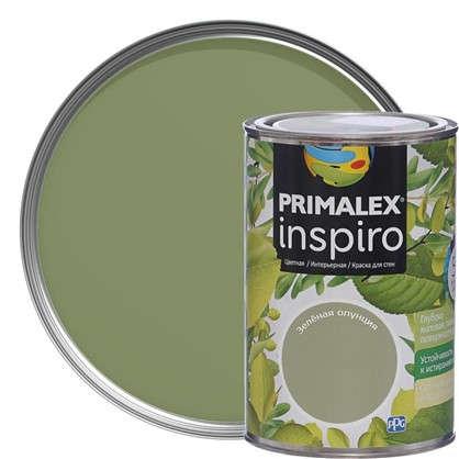 Краска Primalex Inspiro 1 л Зеленая опунция в