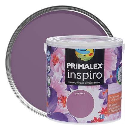 Краска Primalex Inspiro 25 л Аметист в