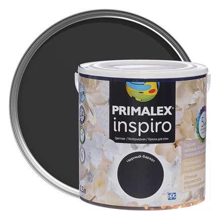 Краска Primalex Inspiro 25 л Черный бархат в