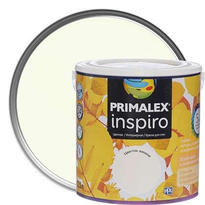 Краска Primalex Inspiro 25 л Цветок вишни