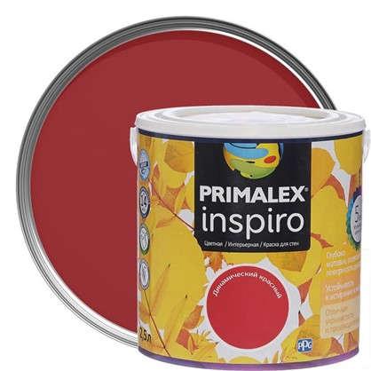 Краска Primalex Inspiro 25 л Динамический красный