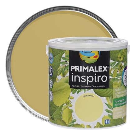 Краска Primalex Inspiro 25 л Эвкалипт в