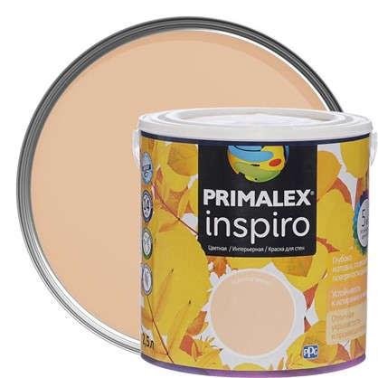 Краска Primalex Inspiro 25 л Каппучино в