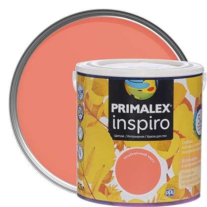 Краска Primalex Inspiro 25 л Клубничный мусс