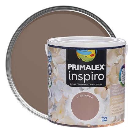 Краска Primalex Inspiro 25 л Кофе пралине