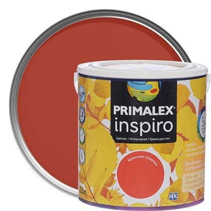 Краска Primalex Inspiro 25 л Красные Помпеи в