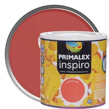 Краска Primalex Inspiro 25 л Красный мак