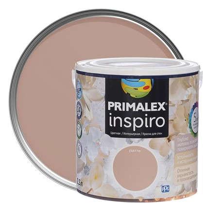 Краска Primalex Inspiro 25 л Латте в