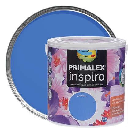 Краска Primalex Inspiro 25 л Лазурит в
