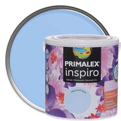 Краска Primalex Inspiro 25 л Морской бриз в