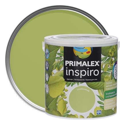 Краска Primalex Inspiro 25 л Оливковый