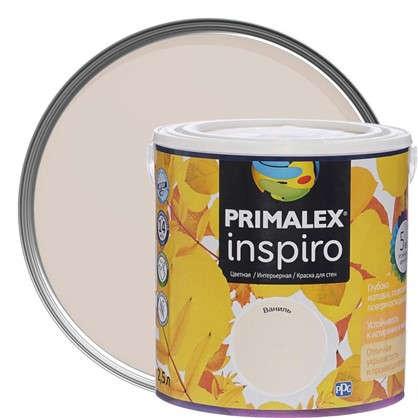 Краска Primalex Inspiro 25 л Ваниль