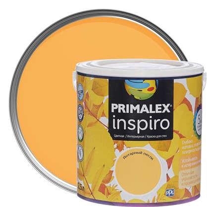Краска Primalex Inspiro 25 л Янтарный песок в