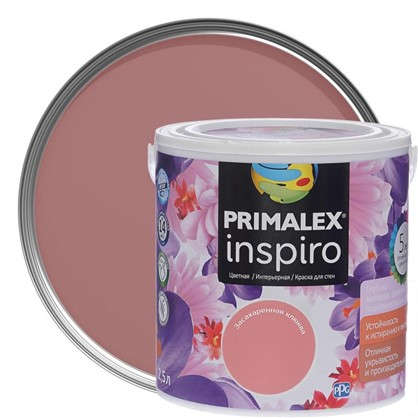 Краска Primalex Inspiro 25 л Засахаренная клюква
