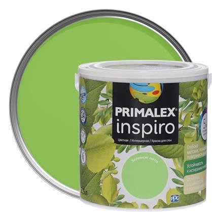 Краска Primalex Inspiro 25 л Зеленое лето