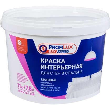 Краска Profilux ВД для спальни 11кг