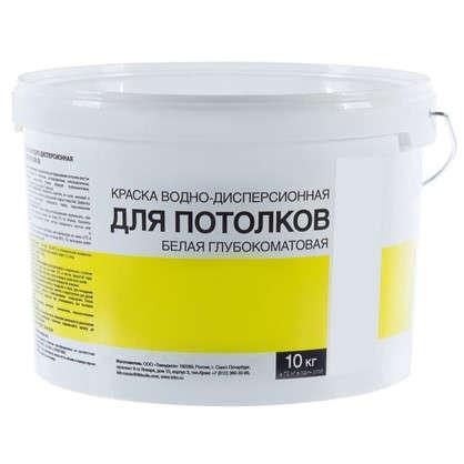 Краска водно-дисперсионная цвет белый 10 кг в
