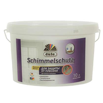 Краска водно-дисперсионная Dufa Schimmelschutzfarbe 10 л в