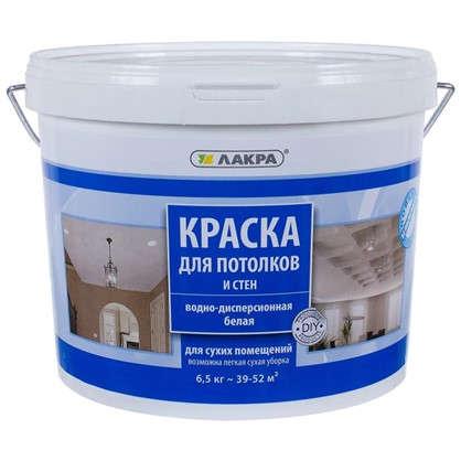 Краска водно-дисперсионная Лакра цвет белый 6.5 кг