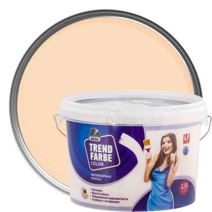 Краска водно-дисперсионная Trend Farbe цвет персик 2.5 л