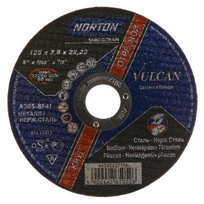 Круг отрезной по металлу Norton тип 41 125x2.5x22.2 мм