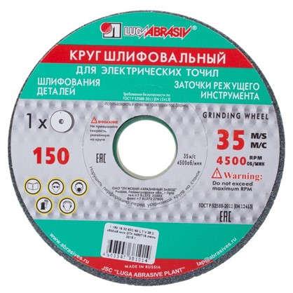 Круг шлифовальный 63С P60 150х16х32 мм