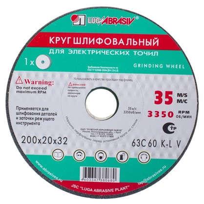 Круг шлифовальный 63С P60 200х20х32 мм