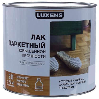 Лак паркетный Luxens алкидно-уретановый матовый бесцветный 2 л