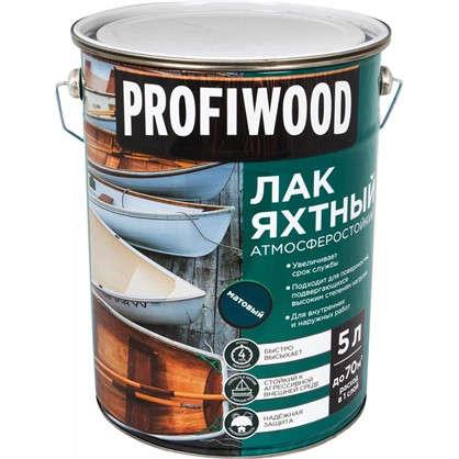 Лак яхтный Profiwood 5 л матовый