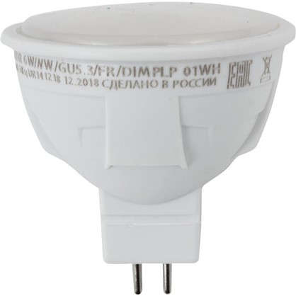 Светодиодная лампа яркая GU5.3 230 В 6 Вт 500 Лм 4000 К свет холодный белый для диммера
