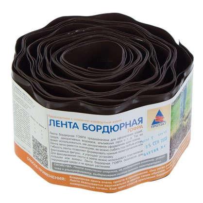 Лента бордюрная декоративная Гофра высота 10 см цвет  коричневый