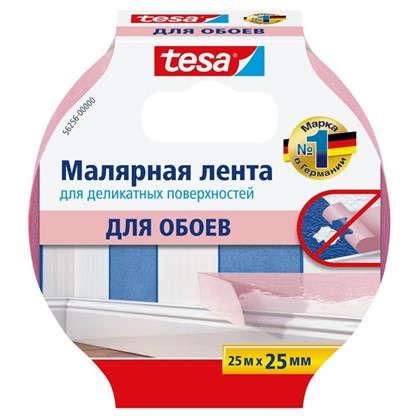 Лента малярная розовая Tesa 25 мм x 25 м в