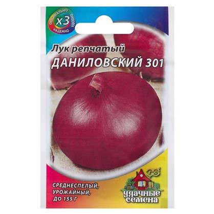 Лук репчатый Даниловский 301 0.5 г